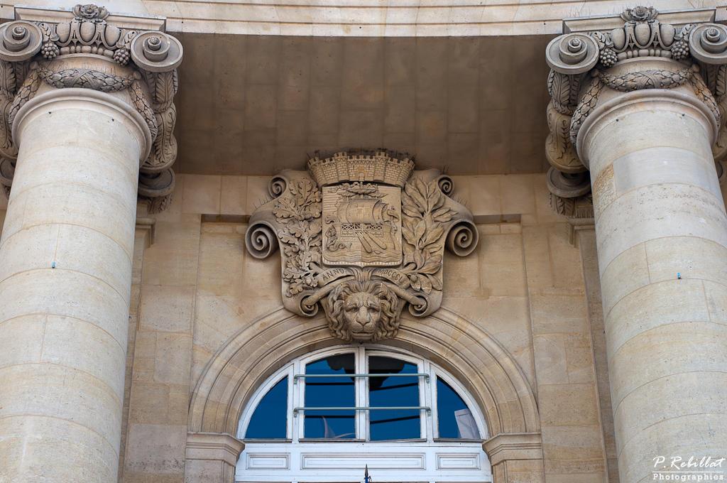 Mairie annexe du cinquième arrondissement à Paris 5eme arrondissement.