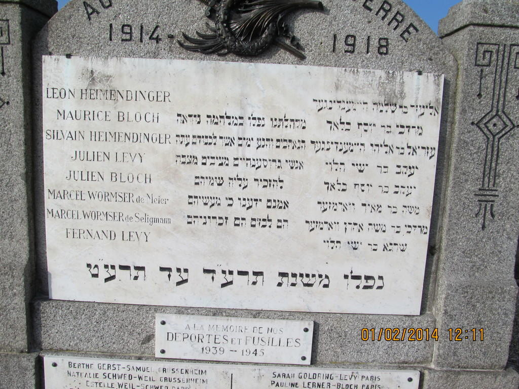 Jewish cemetery, French Heritage monument to Grussenheim.
